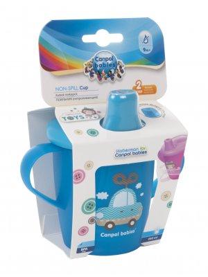 Babies neišsipilantis puodelis 250ml mėlynas blu