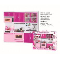 Virtuvės rinkinys 1412U523
