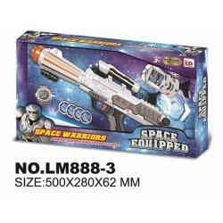 Kosmoso ginklo rinkinys 1501G120